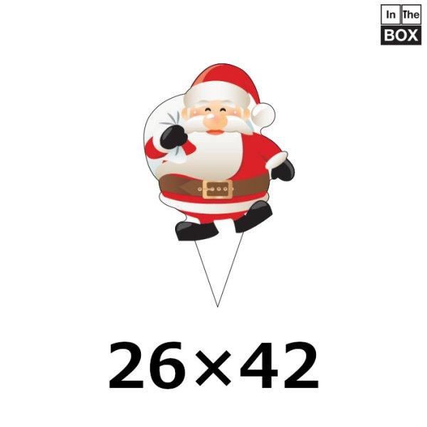 画像1: クリスマス用ピック「サンタ」W26×H42(mm)「1袋200枚」 (1)