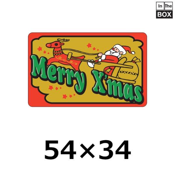 画像1: クリスマス向け販促シール「Merry X'mas サンタ&トナカイ(金箔)」54×33mm「1冊300枚」 《区分A》 (1)