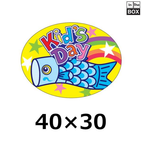 こどもの日向け販促シール「Kid's Day」 40×30(mm)「1冊300枚」