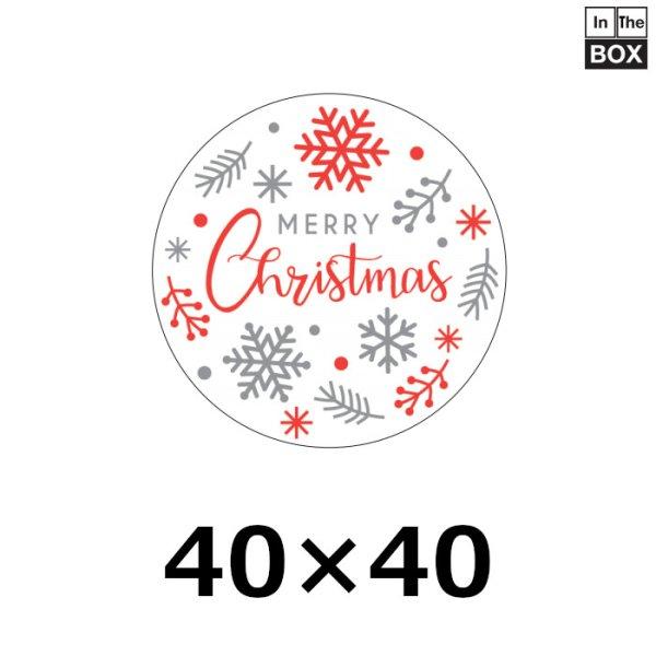 クリスマス向け販促シール「Merry Christmas 雪」赤箔銀箔押し 40×40mm「1冊300枚」