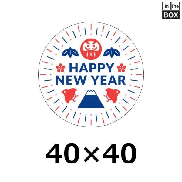 お正月向け販促シール「HAPPY NEW YEAR だるま富士」W40×H40mm「1冊300枚」